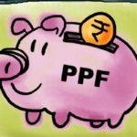 PPF Public Provident Fund Details in Hindi – Best सेविंग Plan