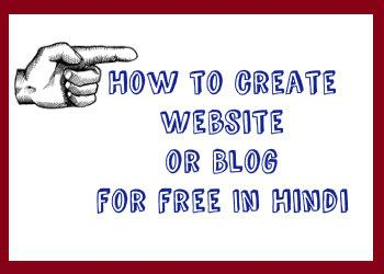 Free Blog and Website