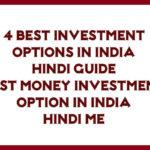 Best Investment Options Hindi – 4 Best Investment Options in India Hindi Guide