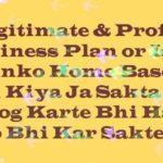 Home Based Business Opportunities – 40 Legitimate & Profitable Business Ideas