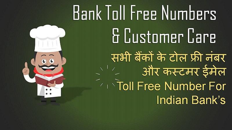 Bank Toll free Number Customer Care