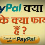 Application to Bank Manager for New Passbook - पास बुक सैंपल