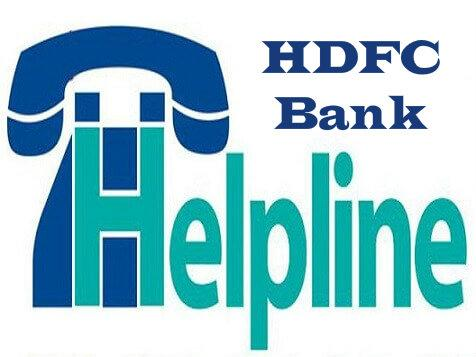 hdfc customer care phone number