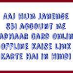 how to link aadhaar card with sbi bank account
