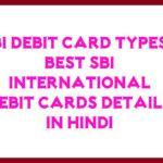 sbi debit card types