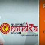 mudra loan document