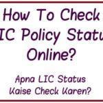 LIC Policy Status In Hindi