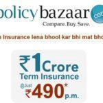 policybazaar term insurance in hindi